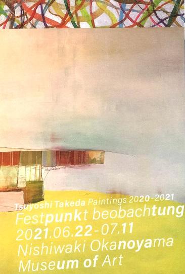 at-20210622.jpg